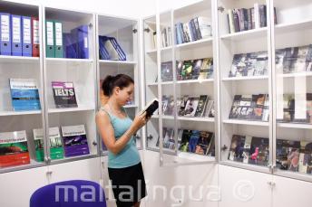 Ingyenes iskolai könyv és DVD kölcsönkönyvtár